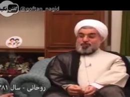 روحانی از اجباری کردن حجاب میگوید