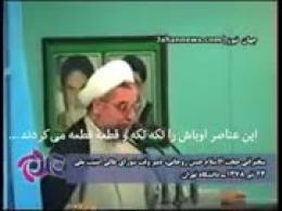 نظر روحانی درمورد حوادث کوی دانشگاه سال  78 : این ارذل و اوباش را باید تکه تکه کرد!!