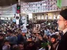 همخوانی پرشور مردم ساری در استقبال از حجت الاسلام رئیسی