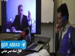 افشاگری های تکان دهنده یک مخترع ایرانی