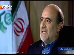 چرا دولت روحانی غار علیصدر را  700 هزار تومان اجاره داد؟