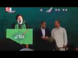 سخنان کامل ابراهیم رئیسی در جمع حامیان مصلی تهران