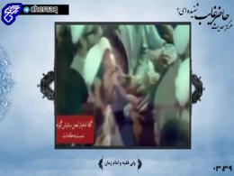 واکنش امام خمینی و رهبری نسبت به مقایسه شان با امام زمان
