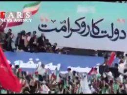لحظه ورود رئیسی به اجتماع بزرگ مردم مشهد