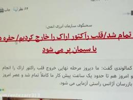 طرحی برای ایران|علیرضا پورمسعود
