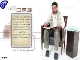 ماه رمضان از منظر امام خمینی