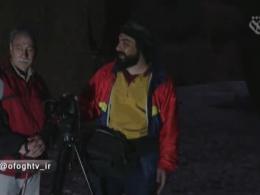 مستند جایی که نمی شناختم - سفری هیجان انگیز به استان خوزستان