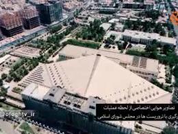 تصاویر هوایی عملیات درگیری با تروریست ها در مجلس