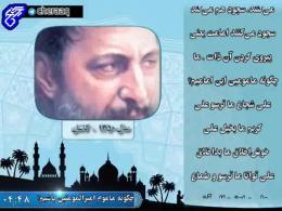 سخنرانی کمیاب امام موسی صدر/چرا ما شیعیان ننگ علی شده ایم؟