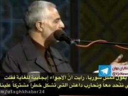 پیش بینی سردار سلیمانی در مورد ولیعهد جدید عربستان