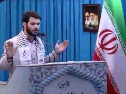 سلام قدس شریف بانوای حاج میثم مطیعی