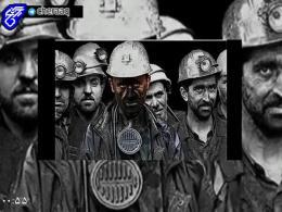 هشدار شهید بهشتی در مورد جنگ طبقاتی