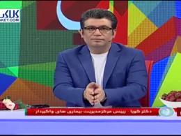 شیوع تب کریمه کنگو در تهران؟!