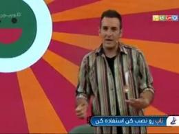 اجرای سوم استندآپ کمدی میثم درویشان پور از گروه اشکان خطیبی