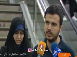 بازگشت پژوهشگر ایرانی پس از بازداشت در آمریکا
