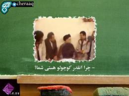 توصیه امام خمینی به بازیکنان استقلال و پرسپولیس!!