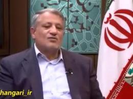 اعتراف محسن هاشمی در تلویزیون