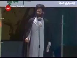 سخنرانی اعتراضی حضرت آقا(حفظه الله) نسبت به وضعیت معیشتی مردم در دهه ۶۰