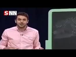 علی ضیا ارتباط بین ژن خوب و هزینههای تحصیل را فاش کرد