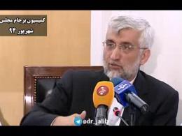 آیا توافق کردن به صورتی که تحریم ها باقی بماند و طرف مقابل به ریش ایران بخندد، کار سختی بود؟!