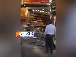 درگیری خونین در خاک سفید تهران!