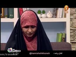 شعری در وصف شهید حججی که مجری تلویزیون رابه گریه انداخت
