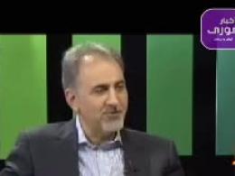 نظر شهردار تهران در مورد قلیان در برنامه زنده شبکه یک
