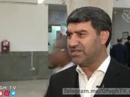 چالش های عرضه مواد مخدر دولتی در ایران