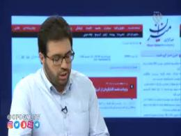 ایران از آمریکا تخمه آفتابگردان وارد میکند!