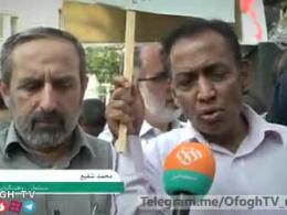 میانماری هایی که به ایران پناه اوردند