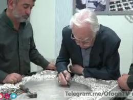 ساخت ضریح جدید حرم حضرت عبدالعظیم توسط استاد فرشچیان