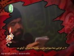 حاج محمود کریمی   ساعتی رفته ولی هیچ خبر نیست