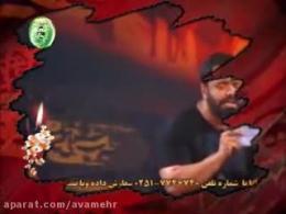 حاج محمود کریمی   پناه حرم خدای کرم