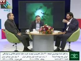 پیش بینی امام خمینی در مورد تشکیل سپاه پاسداران/ سال42