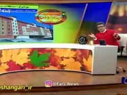 مناظره ای بین دو وزیر قدیم و جدید در مورد مسکن مهر !!