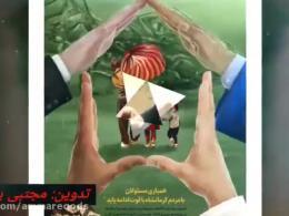 (( اهل نبرد )) نماهنگ حامد زمانی در مورد اردوهای جهادی