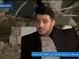 علی ضیا در مناطق زلزله زده : دولت و وزیرا کجایید؟؟؟