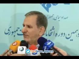 پاسخ کوبنده امام خمینی (ره) به معاون اول ریاست جمهوری فعلی اصلاح طلبان  شماره ۲