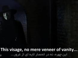 یادگیری زبان در محیطی سالم با برترین آثار ویدیویی - دیالوگ برتر - V در فیلم V4Vendetta