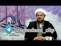 درمان خشکی دست و پا ، درمان پوست خشک - استاد عباس تبریزیان ( پدر طب اسلامی )