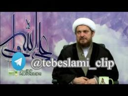 درمان کبد چرب - استاد عباس تبریزیان (  پدر طب اسلامی  )