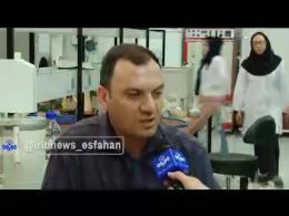 اختراع عجیب ایرانی؛ گرما بانک