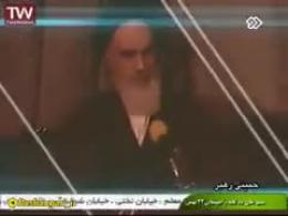 سرود انقلابی | الله اکبر خمینی رهبر