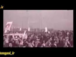 سرود انقلابی | به لاله در خون خفته