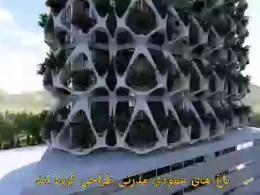 ️ نخستین باغ عمودی غرب آسیا در شیراز ساخته خواهد شد