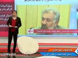 """ننگی بزرگ برای ایرانیان""""واردات  160تن کود انسانی از ترکیه"""" با رانت و فساد"""