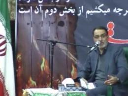 کریمی قدوسی از فتنه های معاویه در جمهوری اسلامی میگوید.