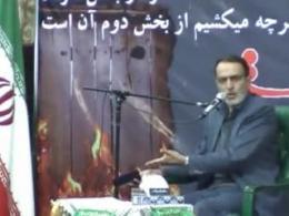 روحانی میگوید بودجه دست ما نیست،نوبخت میگوید خرج کردیم!