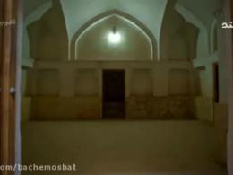 اتاق خواستگاری در فرهنگ ایرانی اسلامی (بسیار جالب)