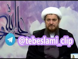 درمان ریزش مو ، تقویت مو - آیت الله تبریزیان پدر طب اسلامی جهان